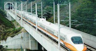 Trình Thủ tướng hai phương án đầu tư đường sắt cao tốc Bắc – Nam  - photo1551089342140 1551089342316 crop 155108935975742001399 310x165 - Trình Thủ tướng hai phương án đầu tư đường sắt cao tốc Bắc – Nam