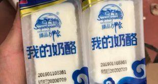 Chưa tới 3.000 đồng một cây kem Trung Quốc tại Hà Nội  - Kem750 1556427693 8183 1556427750 1200x0 310x165 - Chưa tới 3.000 đồng một cây kem TQ tại HN