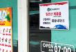 Rủi ro gì cho Việt Nam trong căng thẳng thương mại Nhật - Hàn?  - kmarket anhtu 1566405137 9801 1566405474 1200x0 110x75 - Rủi ro gì cho VN trong căng thẳng thương mại Nhật – Hàn?