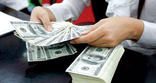 Ngân hàng Nhà nước bất ngờ hạ giá mua USD  - ba n sao dolar 2 final 9515 14 1220 8243 1575018361 1200x0 310x165 - Ngân hàng Nhà nước bất ngờ hạ giá mua USD