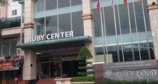 Bộ Công an yêu cầu cung cấp hồ sơ 3 dự án nhà đất ở TP.HCM  - photo1594112687864 1594112687866359067685 crop 15941127587041591454993 310x165 - Bộ Công an yêu cầu cung cấp hồ sơ 3 dự án nhà đất ở thành phố.Hồ Chí Minh