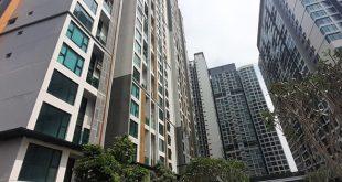 Giá bất động sản trên thị trường thứ cấp đang giảm như thế nào?  - photo1604565457033 16045654573651441379440 310x165 - Giá BĐS trên thị trường thứ cấp đang giảm như thế nào?